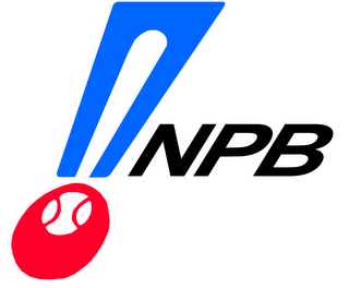NPB hopes Japan will take part in 2013 World Baseball Classic