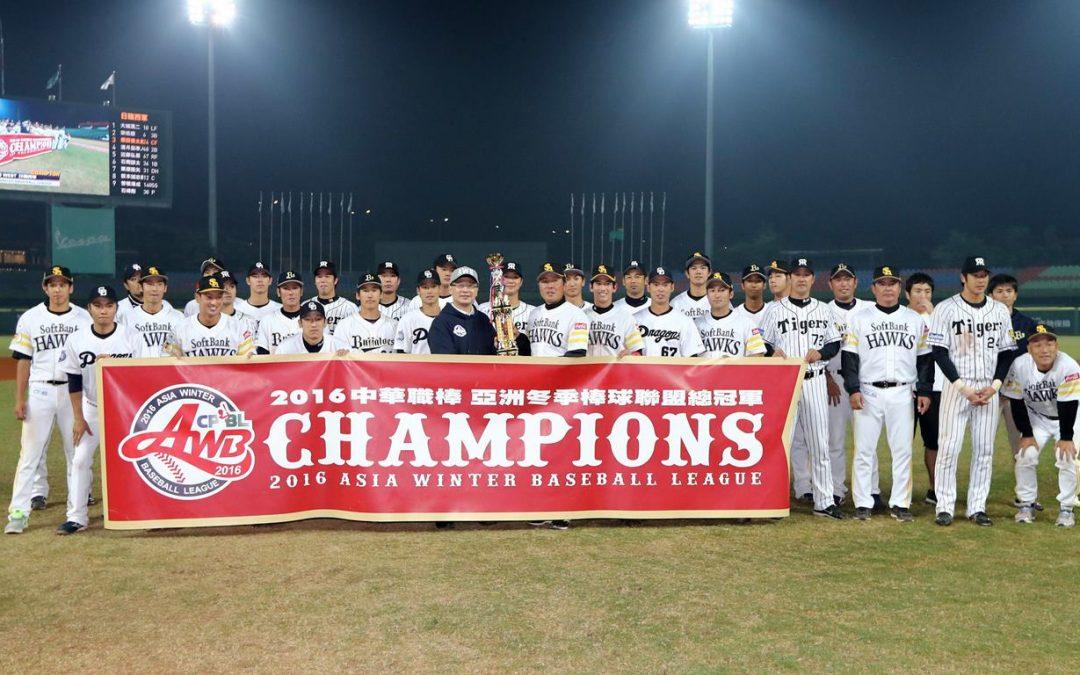 NPBウェスタン選抜がAWB国際野球ウィンターリーグ優勝