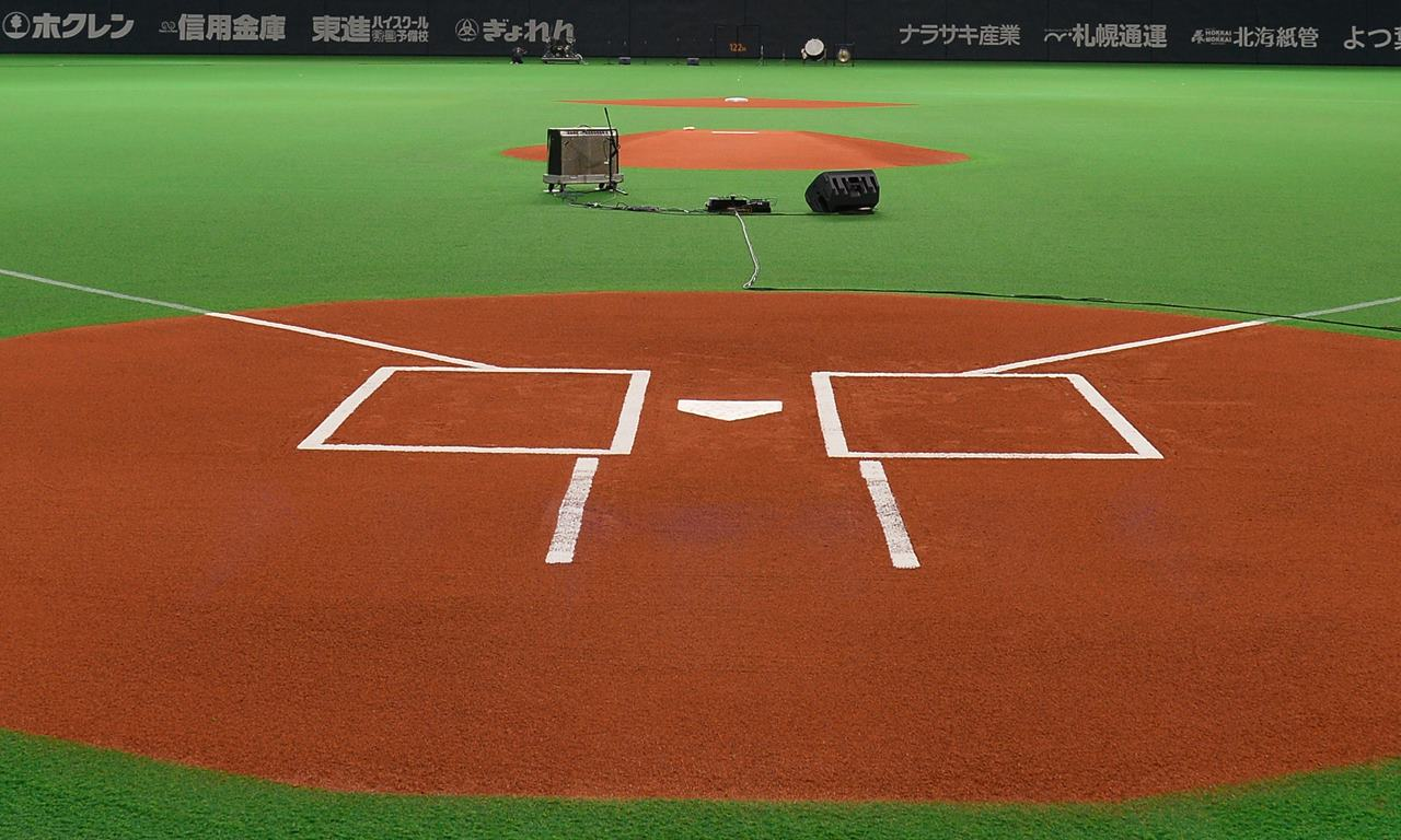 Major Announcements in Tokyo, Taipei City on WBSC Premier12 Flagship Baseball Event