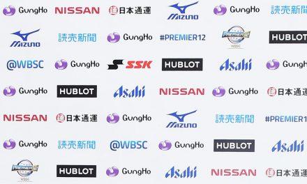 Online Gaming Giant 'Gungho' named Gold Sponsor of WBSC Premier12 global baseball event