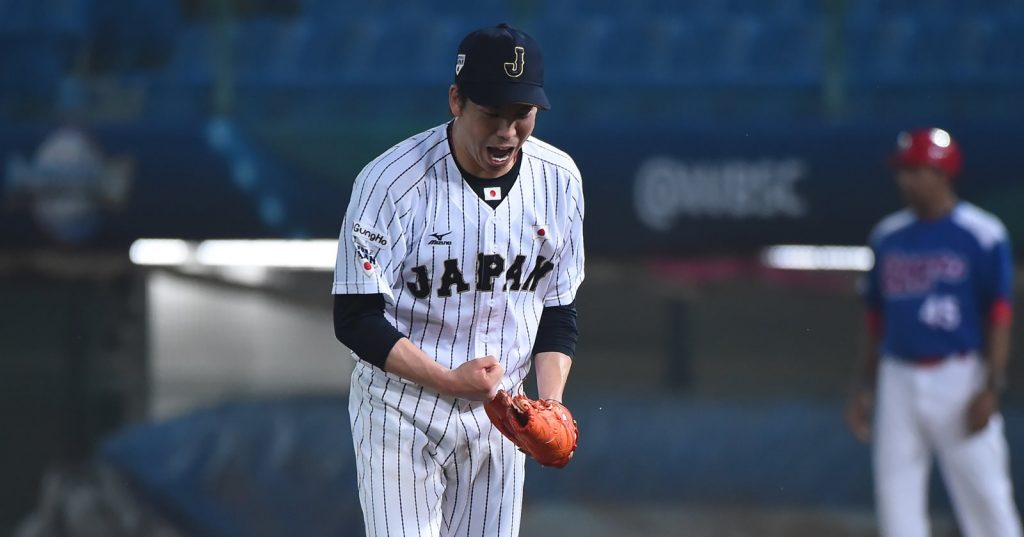 Samurai Japan star pitcher Maeda wins, homers in MLB debut - VIDEO