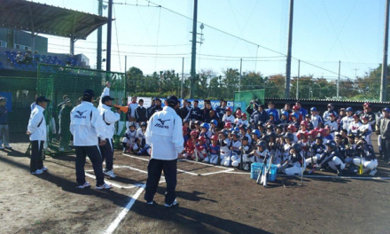 Japanese Olympic Baseball Players Pledge Support of Reinstatement