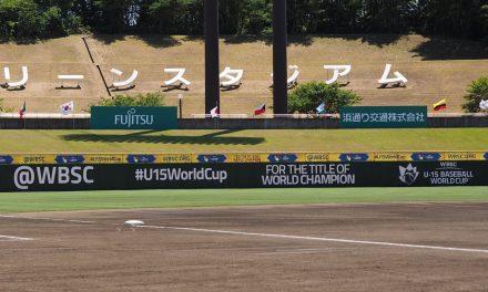 WBSC, Twitter amplificarán seguimiento de la Copa Mundial de Béisbol Sub-15 2016 juvenil