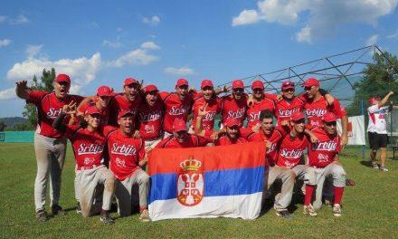 セルビアオリンピック委員会がオリンピック・ソリダリティーの支援対象のスポーツを野球に決定