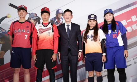 Historic Women's Softball Professional League launched in Taiwan