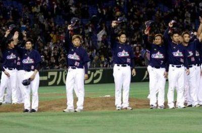 China Taipéi juega un papel decisivo en el partido benéfico de Tokio
