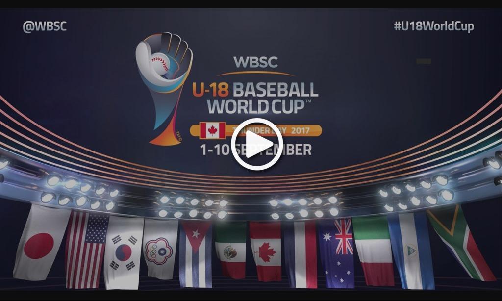2017 U-12 및 U-18 WBSC 야구월드컵 공식홍보영상 발표