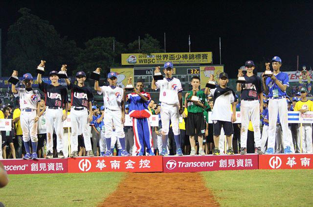 Equipo Mundial de la Copa Mundial de Béisbol WBSC Sub-12 nombrado