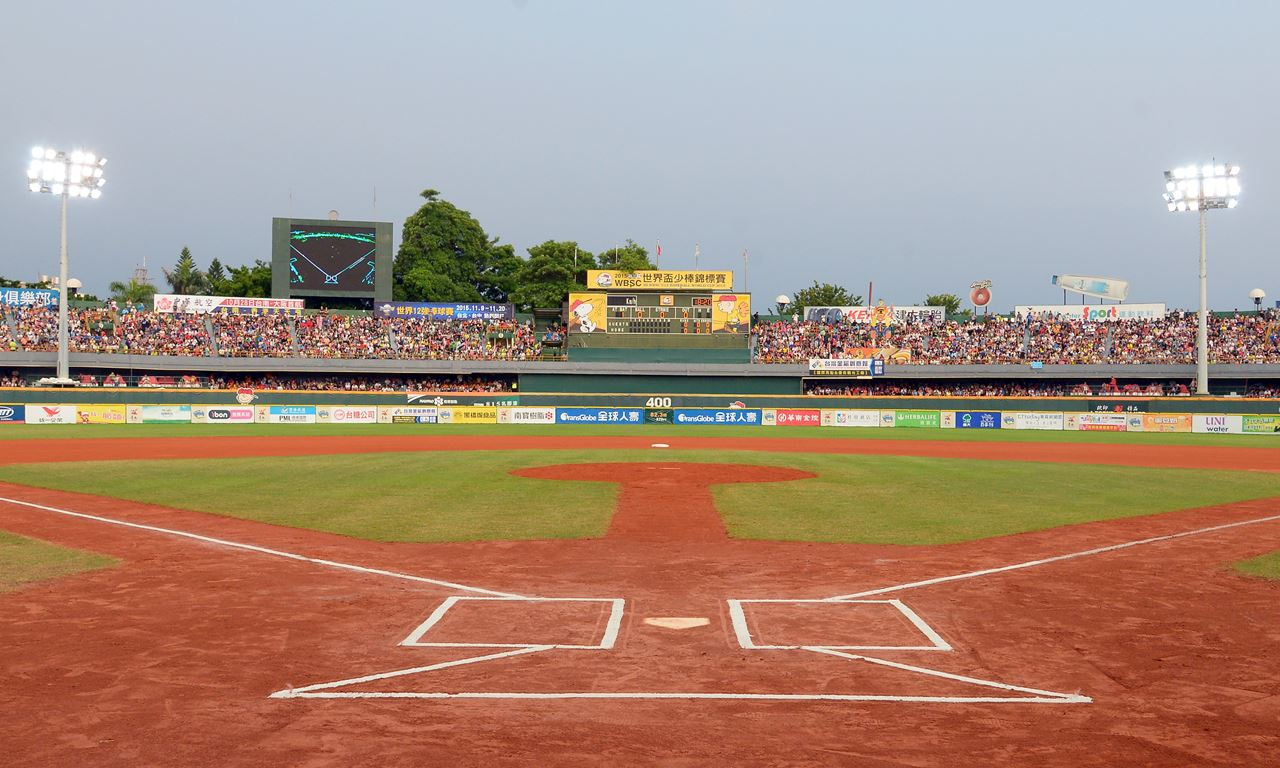 WBSC reveals Game Schedule for U-12 Baseball World Cup 2017 Tainan