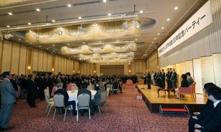 La Comunidad del Béisbol en Japón honora a Naito