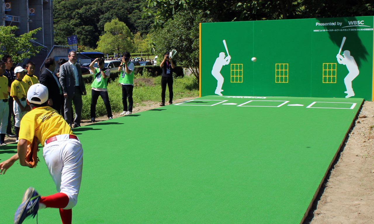 WBSCがプレミア12  2015の記念に新たな野球の壁あて用遊び場を福島に贈呈