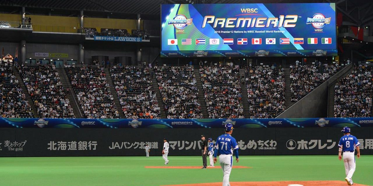 Global Market Report: Baseball one of the 'top-grossing' sports in the world