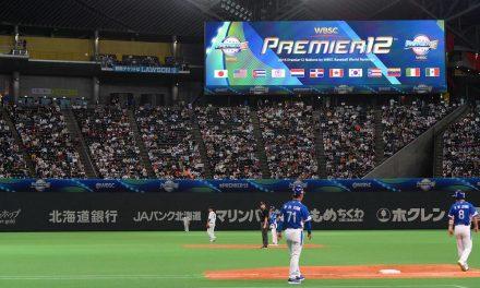 グローバルマーケティングレポート 野球は世界でも「興行収益の高い」スポーツの一つ