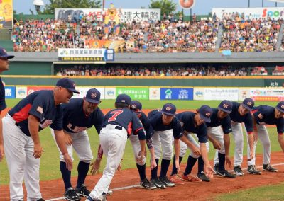 WBSC U-12 Baseball World Cup 2015 Final - USA Pre-Game Ceremony