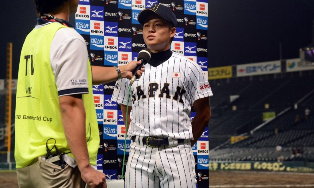 No. 1 TV Ratings in Japan for finale of WBSC U-18 Baseball World Cup in Osaka