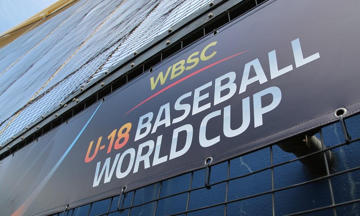 2017 WBSC U-18棒球世界盃媒體採訪證件開始接受申請