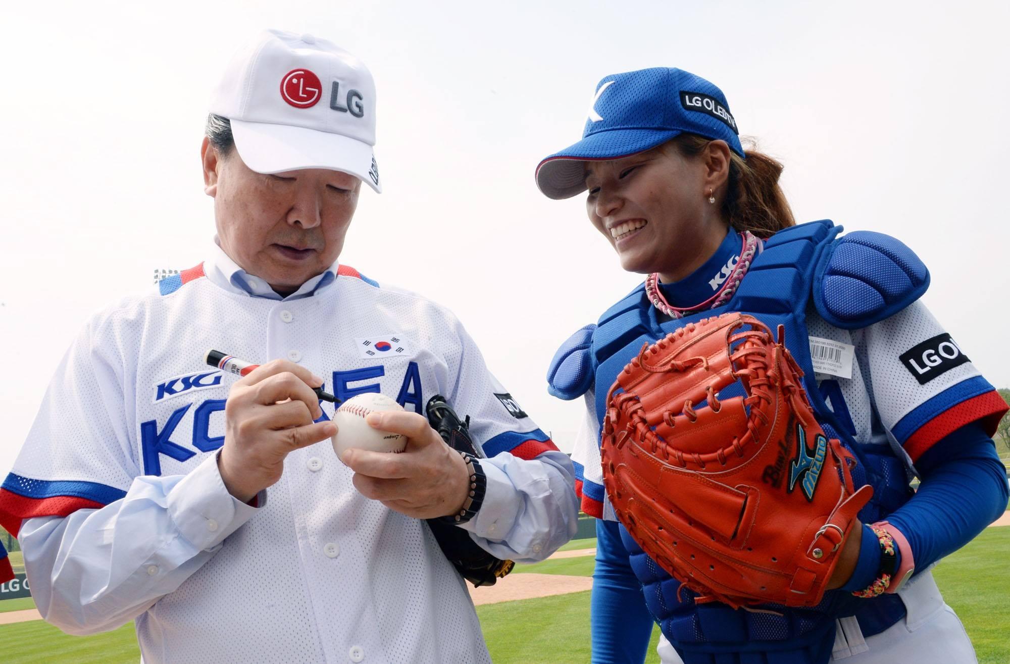 WBSC announces LG as Title Sponsor of Women's Baseball World Cup