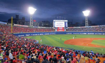 東京オリンピック2020、野球・ソフトボール競技は横浜スタジアムで開催決定