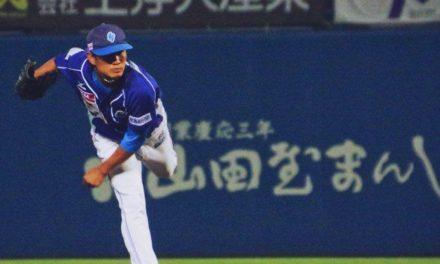 Zaw Zaw Oo: Myanmar's first professional baseball player