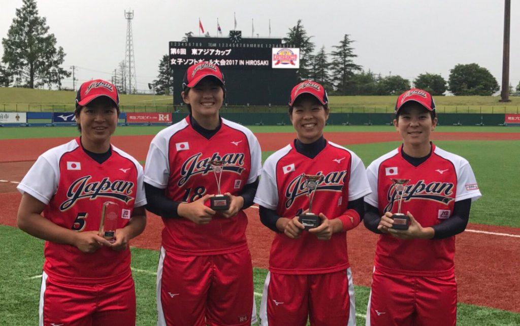 Japan wins 2017 East Asia Women's Softball Cup