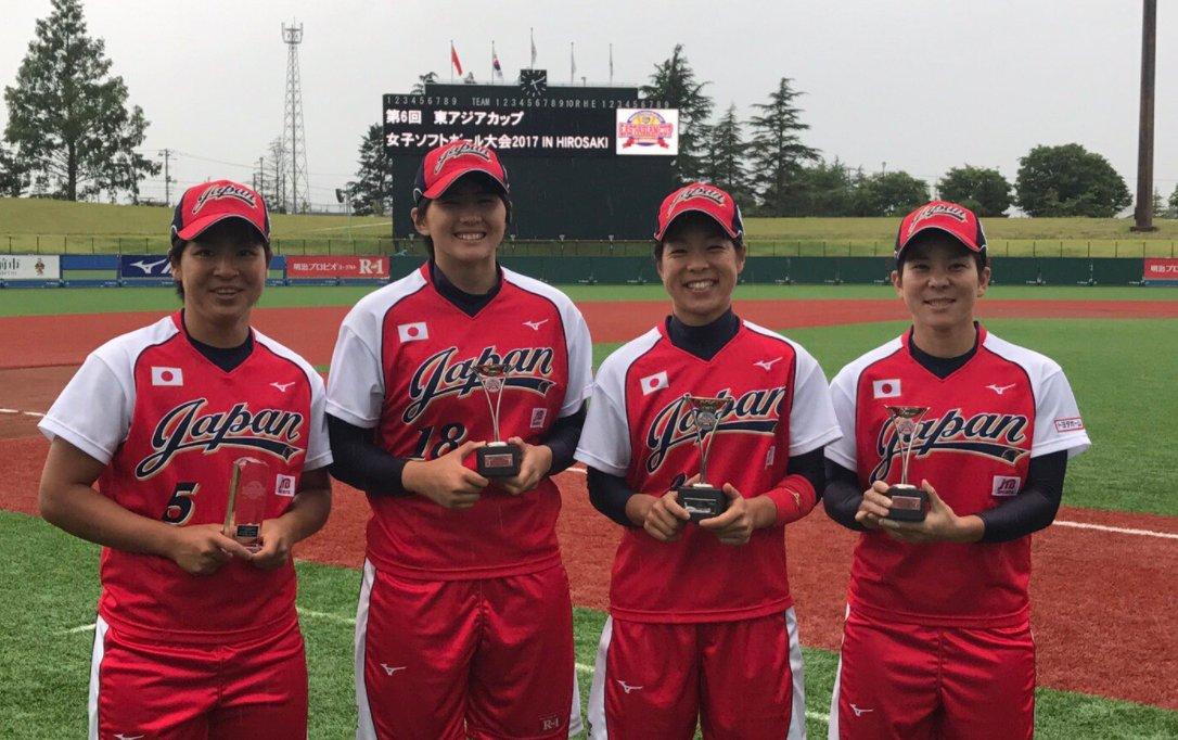 Japón gana Copa de Softbol Femenino del Este Asiático 2017
