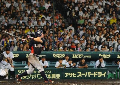 20150914-No_1_TV_Ratings_in_Japan_for_finale_of_WBSC_U18_Baseball_World_Cup_in_Osaka-feature