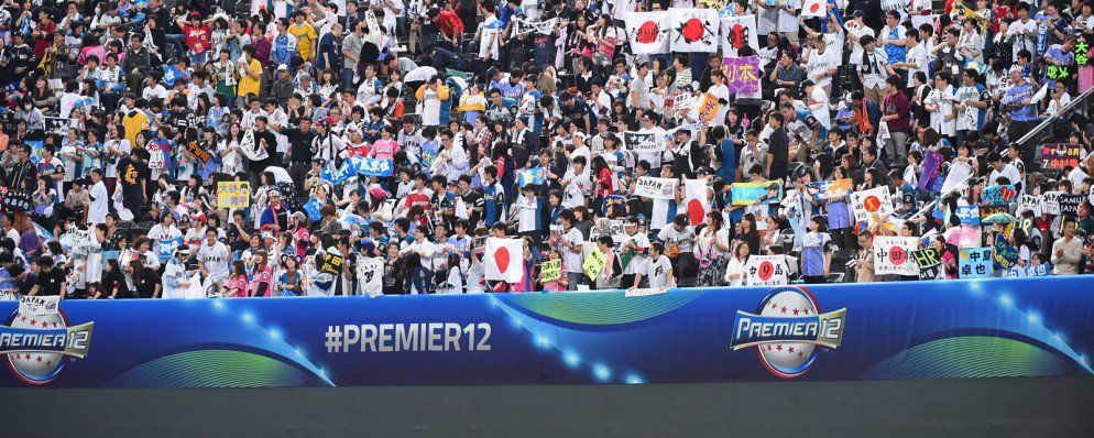 Preview: Day 5 of the WBSC Premier12
