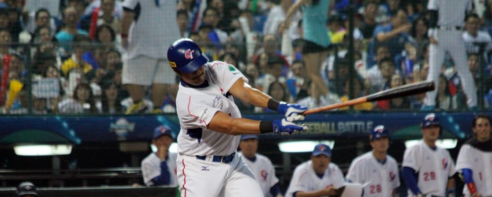 Chinese Taipei gets historic victory over Cuba in Premier12 global battle
