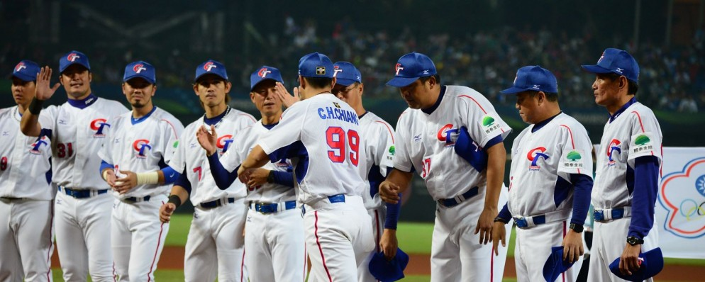 WBSC Premier12 most-watched sports program of the year in Taiwan