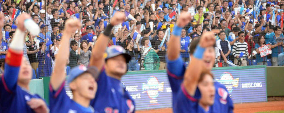 WBSC Premier12 Sets Multiple TV Rating Records in Taiwan