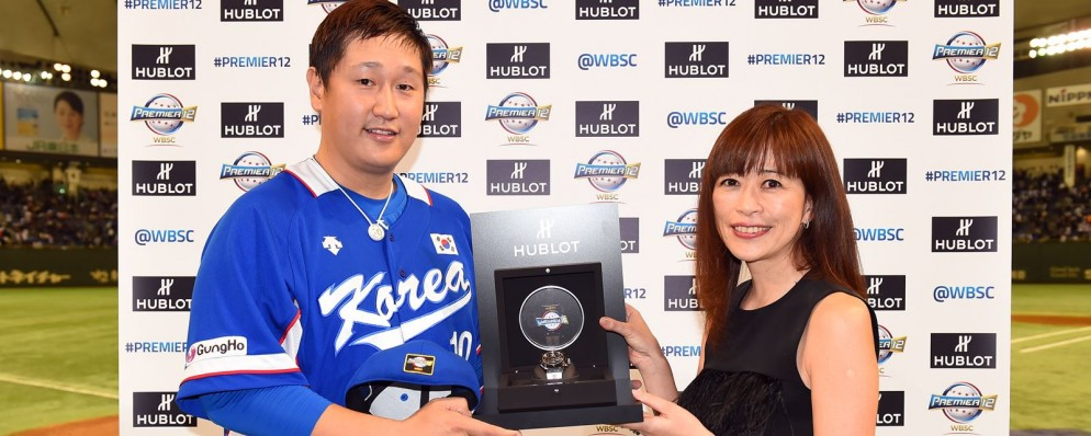 Korea's Dae-Ho Lee named Hublot Player of Game in semifinal victory over Japan