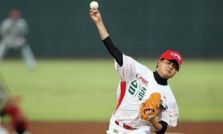 アジア・ウィンター・ベースボール チャイニーズタイペイ(CTBA)が首位