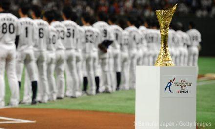 世界首位の日本が3位の韓国とアジア プロ野球チャンピオンシップ2017決勝で対決