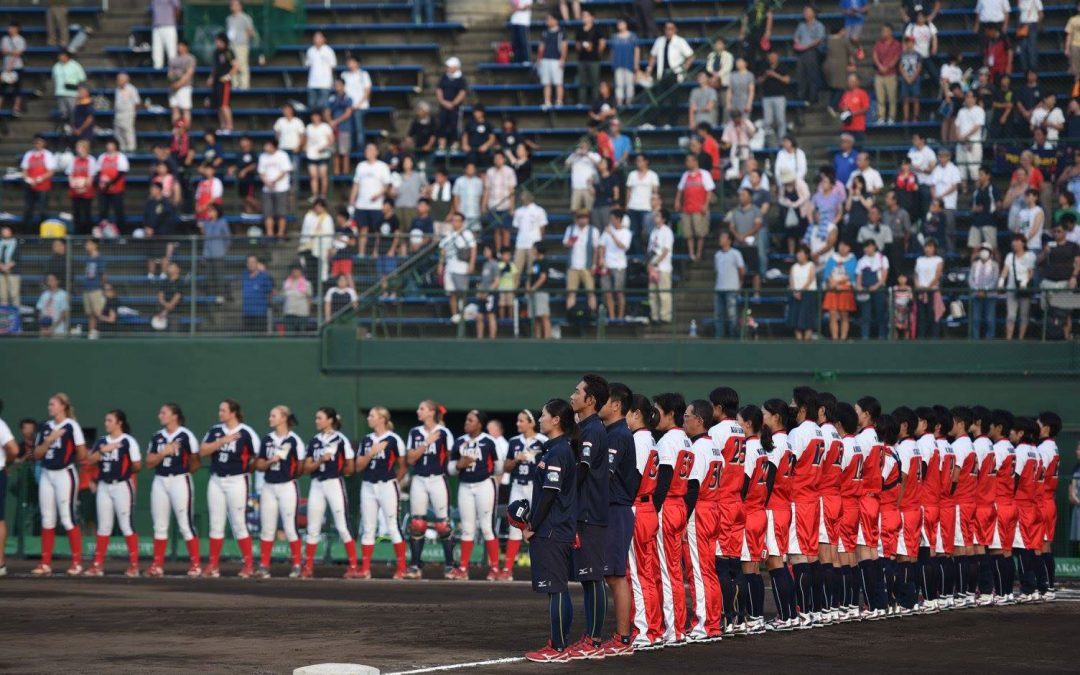 2017 Japan Cup kicks off featuring top ranked softball national teams