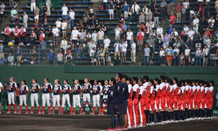 2017 Japan Cup kicks off featuring top ranked softball national teams
