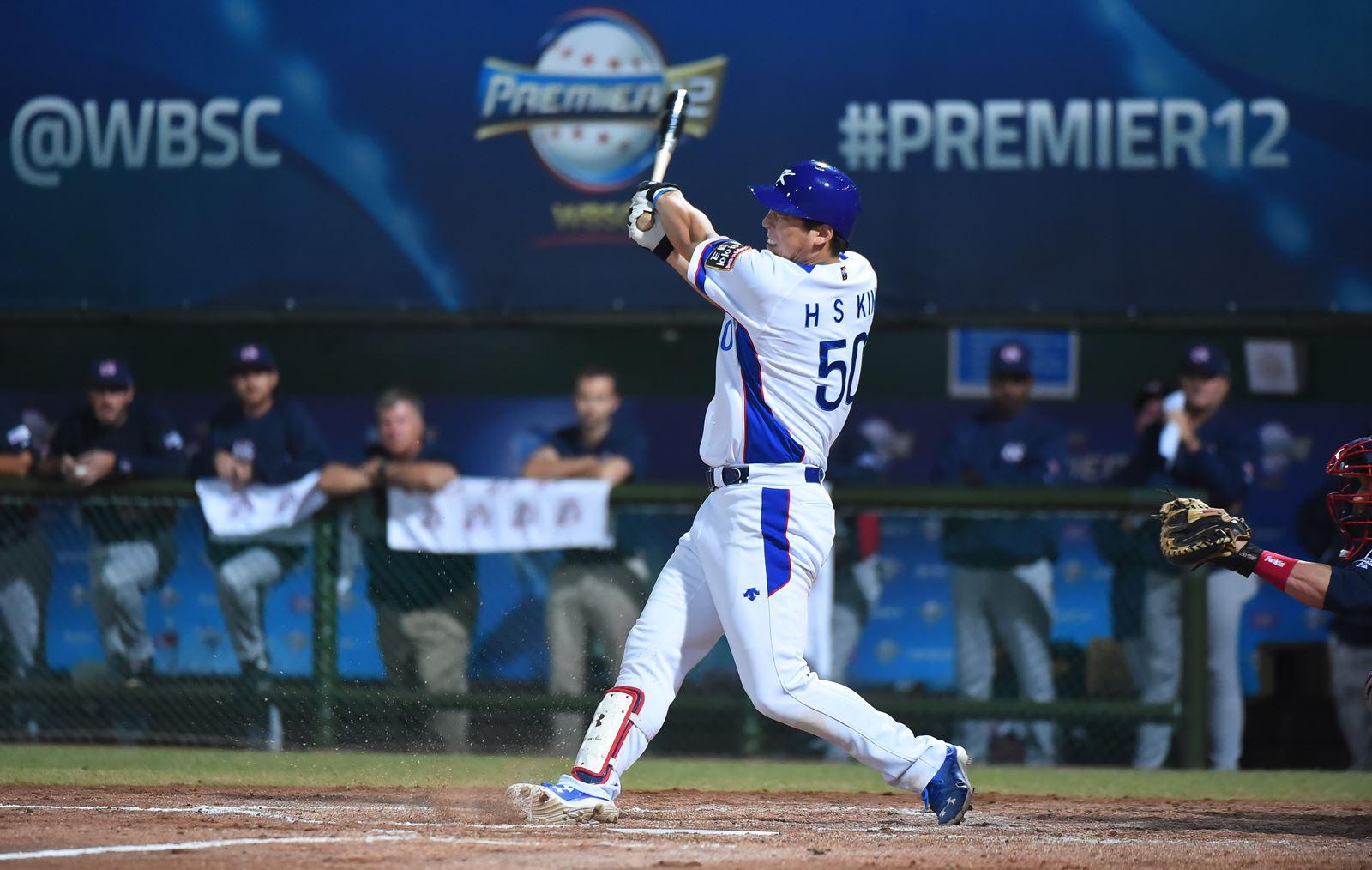 Premier12 MVP Hyun-soo Kim (KOR) signs with MLB's Baltimore Orioles
