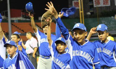 ニカラグア大統領 銅目メダルWBSC U-12代表チームを招いて功績をねぎらう