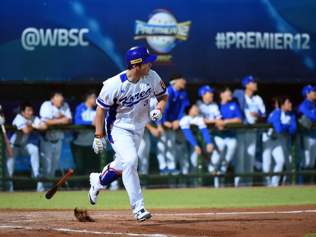 Korea's Park signs with MLB's Twins; USA's Spruill signs with KBO's Tigers