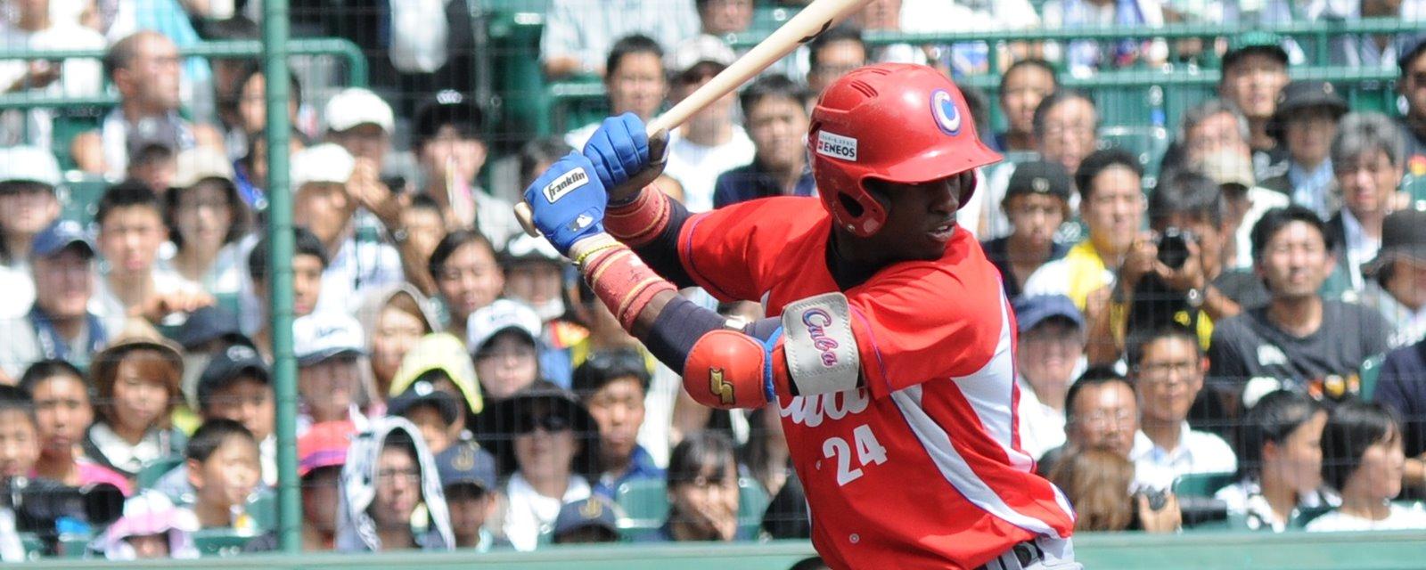 wbsc baseball world cup host