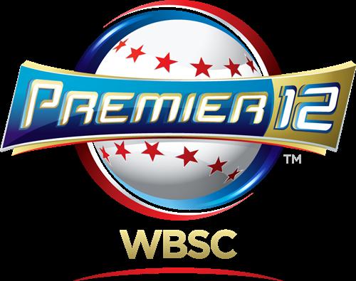 プレミア12 Logo