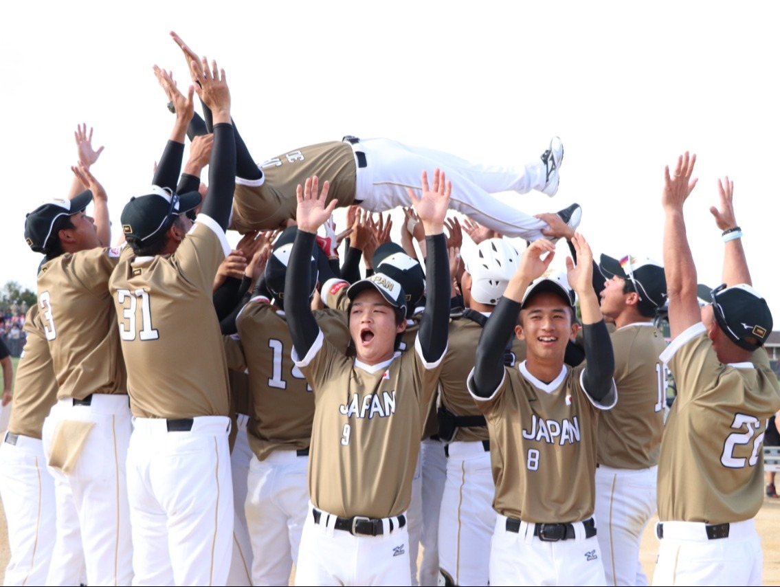 Japan U18 Mens softball world champion