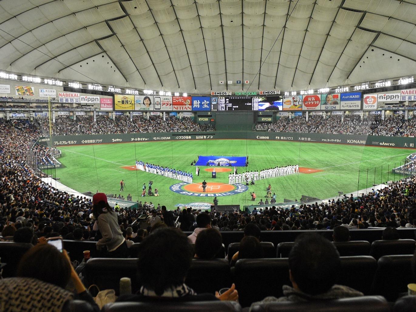 Tokyo Dome Premier12