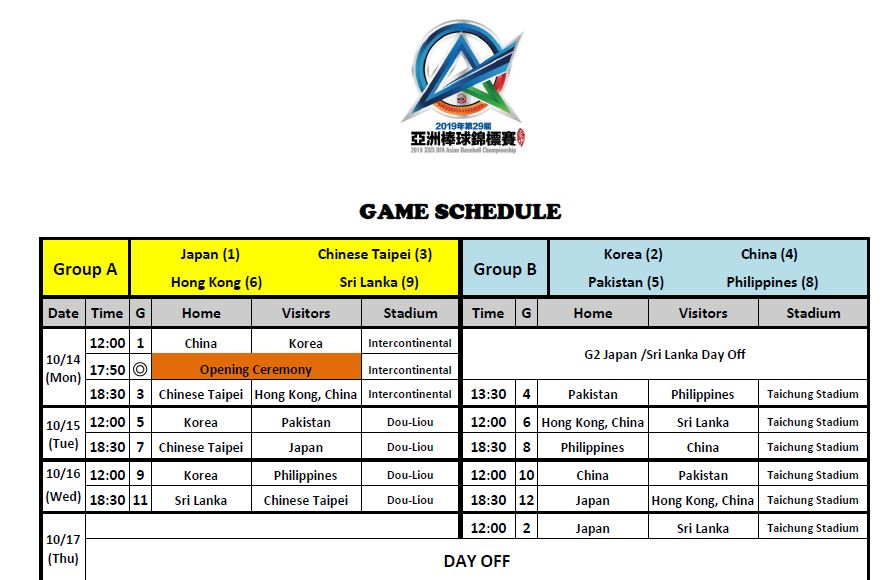 Asian Baseball Championship schedule