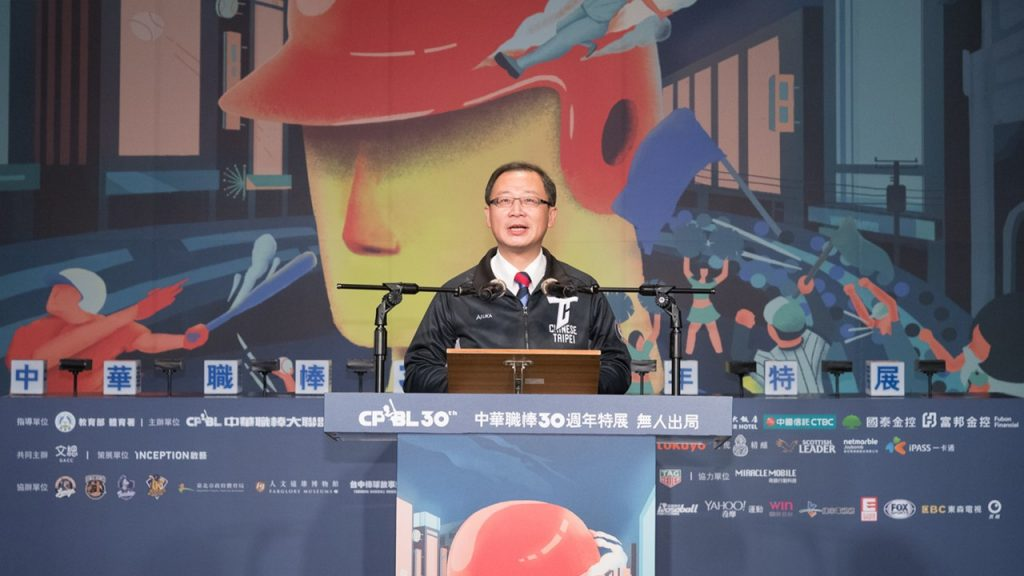 CPBL Commissioner Wu announced the approval of the expansion team Wei Chuan Dragons