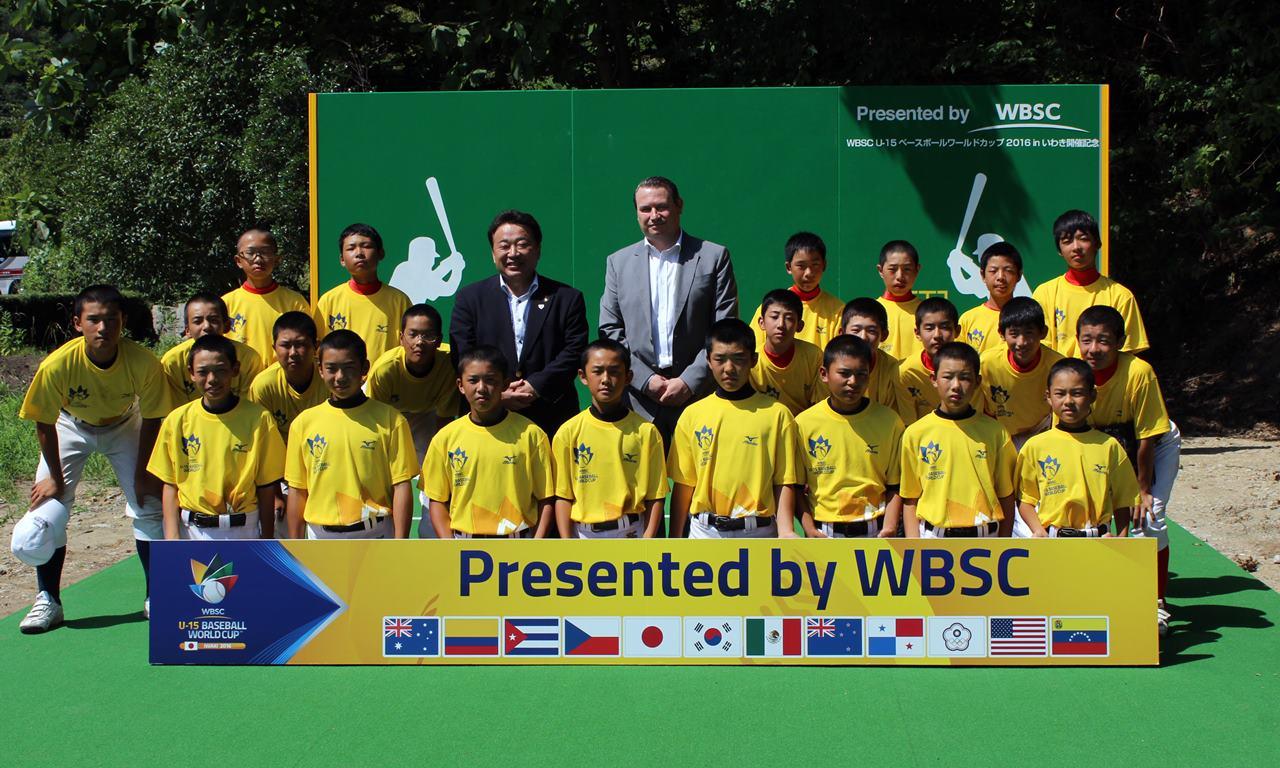 Iwaki_Baseball_Playground_inauguration